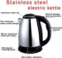 Cordless Electric Stainless Steel Kettle (Sliver)