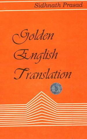 K P Thakur English Grammar Pdf Download