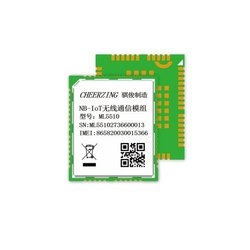ML5510 Low Power Consumption, eSIM-Compatible NB-IoT Module