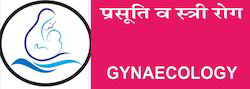 Gynecologist  Services