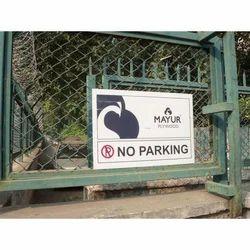 2d Board No Parking Advertising