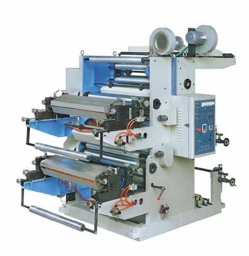Paper Cup Blank Printing Machine