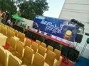 1 Day Decoration Services For Corporate Event, Tamil Nadu