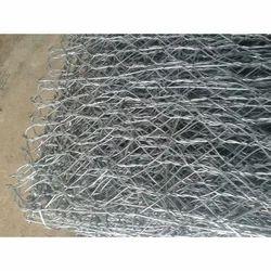 Iron Boundary Wire Mesh