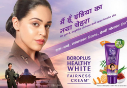 BoroPlus Healthy White Fairness Cream