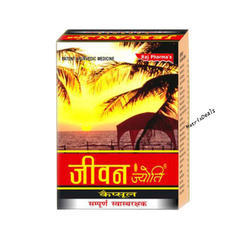 Jeevan Jyoti Health Care Capsules