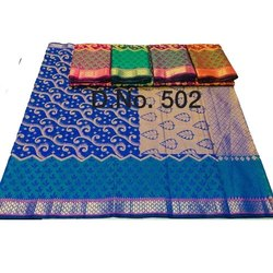 Ladies Monika Patola Sarees