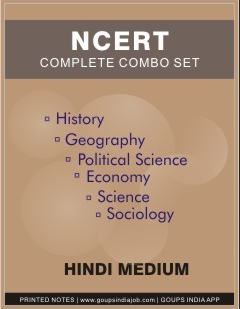 Geography old book ncert