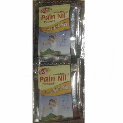 Gopal herbal pain nil powder - Ayurvedic Pain Nil Powder