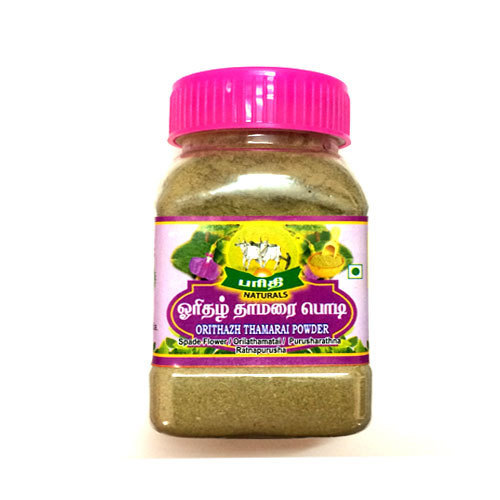 Herbal Powders - Triphala Powder Manufacturer from Vellore