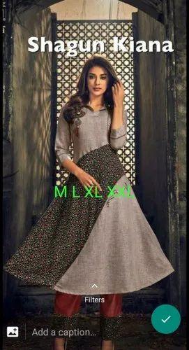 268fd3ed2f https://www.indiamart.com/bombay-style-ahmedabad/salwar-suit.html ...