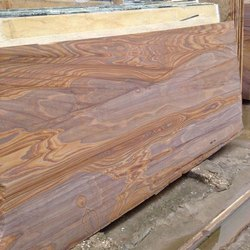 Rainbow Marble Slab for Countertops, Thickness: 30 to 40 mm