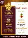 2-4 Hours Invitation Video & Card, Pune