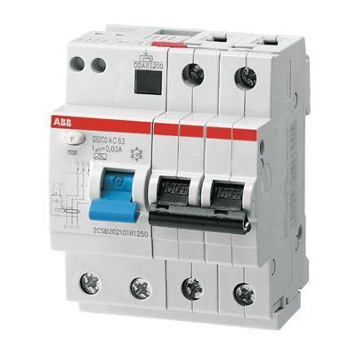 Wide Range Available Residual Current    Circuit      Breaker   RCDELCB  Rs 2000 piece   ID  16895737555