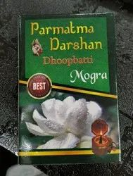 Multicolor Offset Pamatma Darshan Dhoop Packing Box