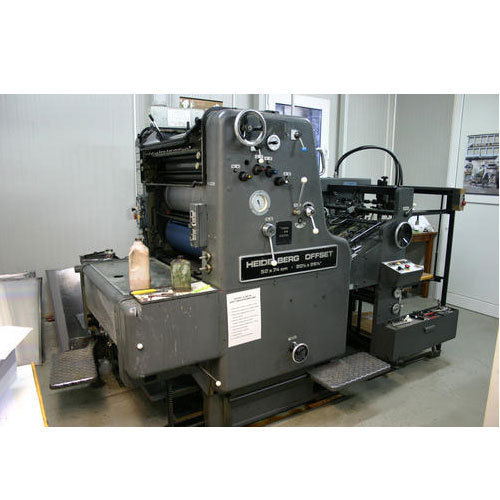 Heidelberg Offset Printing Machines Used Heidelberg Mov Four Color Offset Printing Machines Wholesale Supplier From New Delhi