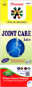 Joint Care Juice 500 ml