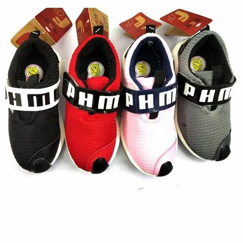 Casual Wear Kids Shoes, Size: 27-31, Rs