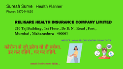 Health Insurance, In Mumbai, 99 Years Renewable Age