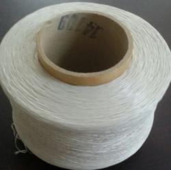Spandex Rubber Yarn