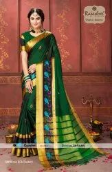 Embroidery Cotton Silk Casual Wear Shahu Moore Saree with Blouse