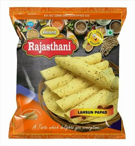 Round Lahsun Papad, Size: Medium