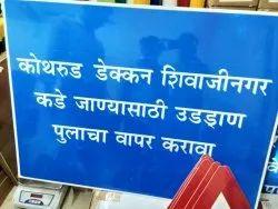 Gantry Sign Board