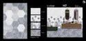 Arroz Ceramic 7032 Wall Tiles 300x450 Mm, Packaging Type: Cartoon Box, 6 Pic