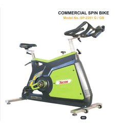 SP 2281 G Commercial Spin Bike