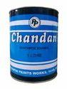 Chandan Metal Syn Mat Back