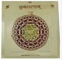Copper Kuber Yantra, Packaging Type: Box