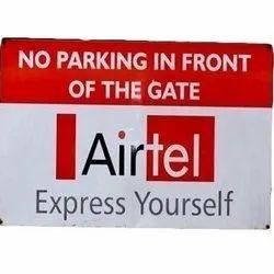 No Parking Sunpack Sheet Printing Services