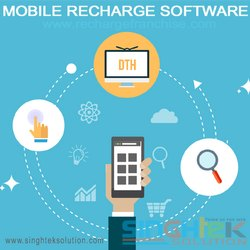 Mobile Recharge Software (Multi Recharge)