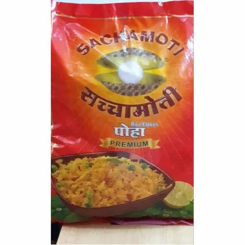 Sachamoti White Poha Rice Flakes Packaging Type Packet Rs 55 Kilogram Id 21109903112
