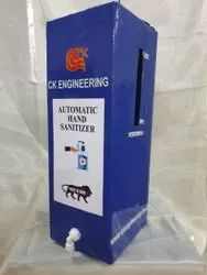 Small Automatic Hand Sanitizer Dispenser