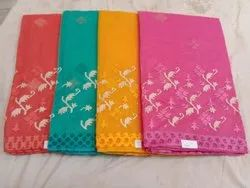 Designer Supernet Party Wear Embroidery Saree