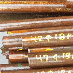 1.0727, 46S20 Steel Round Bar, Rods & Bars