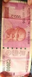 2000 Rupees Note 786