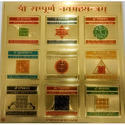Shree Sampoorna Navgrah Yantra