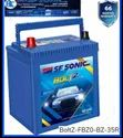 BZ-35R Sf Sonic Car Batteries