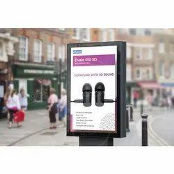 Online And Offline Corporate Shop Branding Services