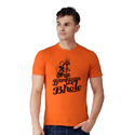 Mens Bhole Printed T Shirt