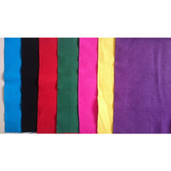 Bag Fabric at Best Price in India
