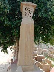 Teak Sandstone Garden Pillars