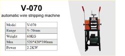 V-070 Automatic Wire Stripping Machine
