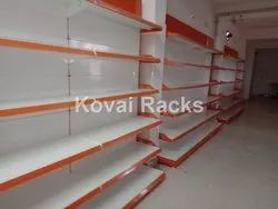 Wall Side Rack