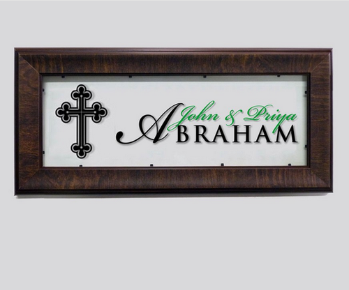 Holy Cross Allegro Name Plate at Rs 1500 /piece | Acrylic Name ...