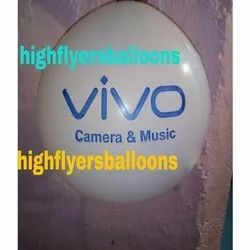 Custom Printed Balloon