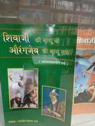 Sivajee Books