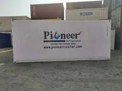 Used Refrigerated Containers
